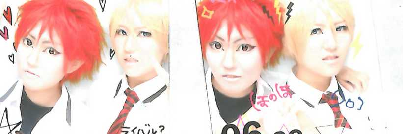 Cosplayer! Manga and Youth
